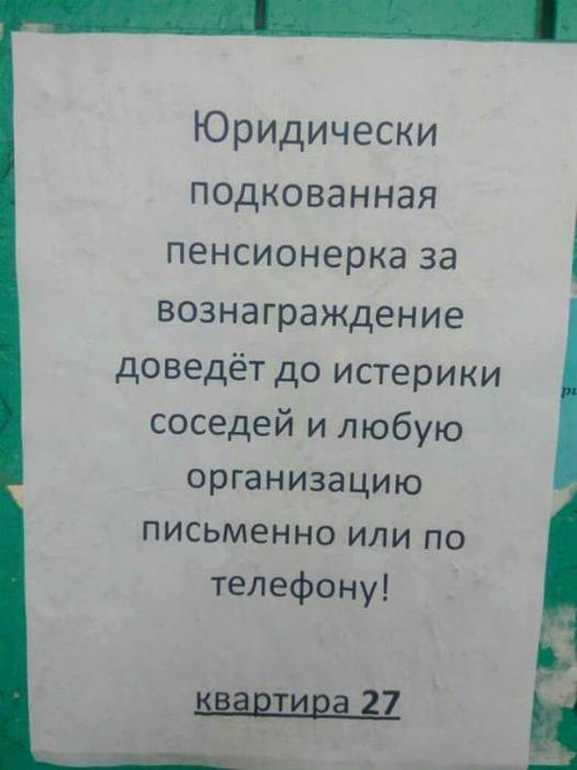 Бизнес для тех, кто на пенсии | Фото: Фишки.нет.
