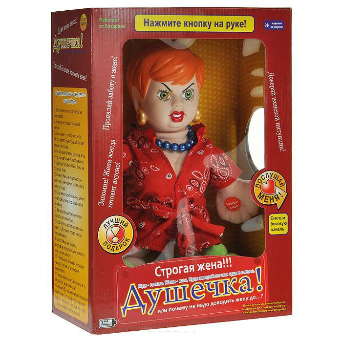 Обучающая кукла для девочек.