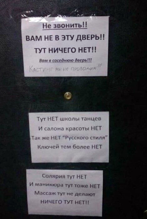 «А что у вас есть?» | Фото:  fishki.net.