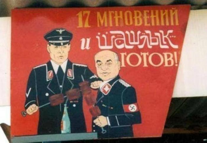 Кому шашлычка? | Фото: mtdata.ru.