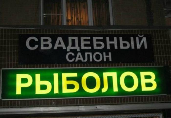 Самое правдивое название салона. | Фото: Загоны.ру.