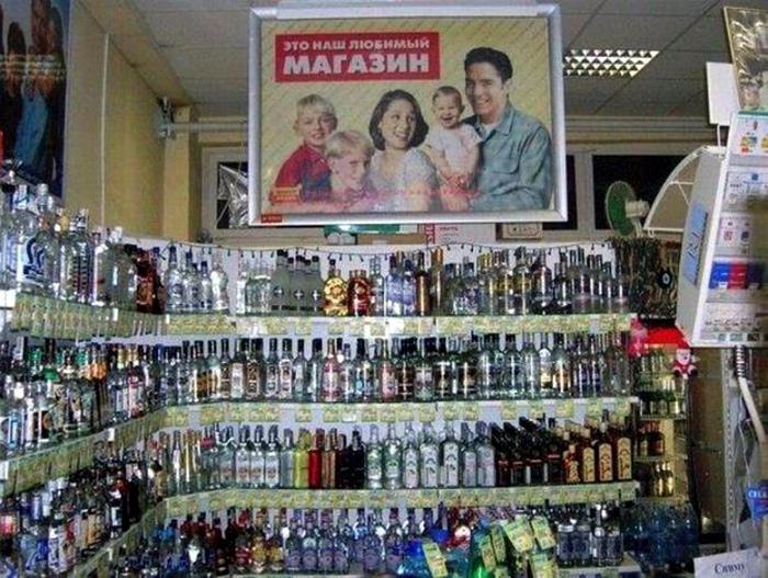 Семейный магазин.