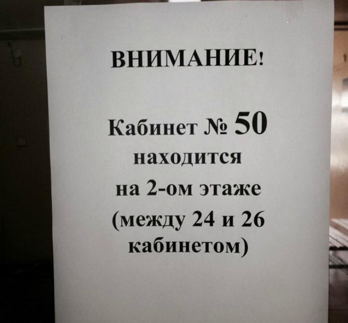 Странная нумерация.