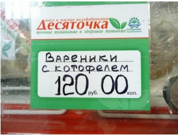 Секретный ингредиент. | Фото: Главком.