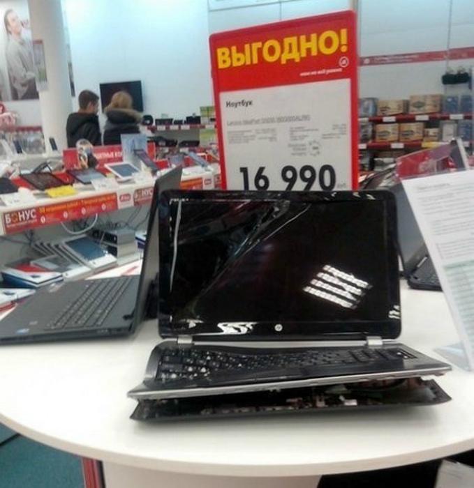 Отличный ноутбук.