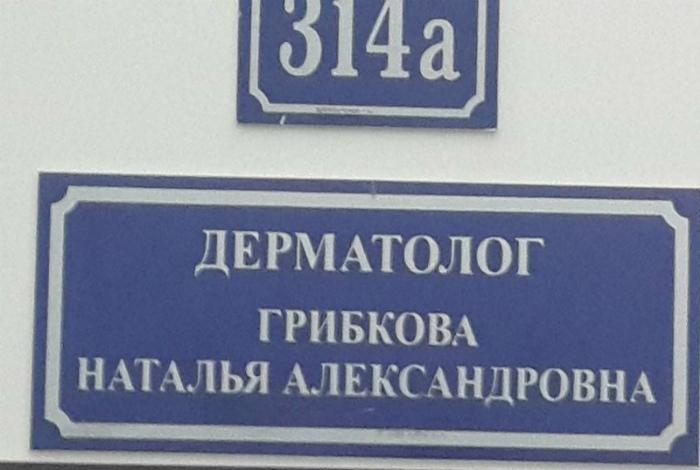 Улавливаете нотки каламбура? | Фото: Фишки.нет.