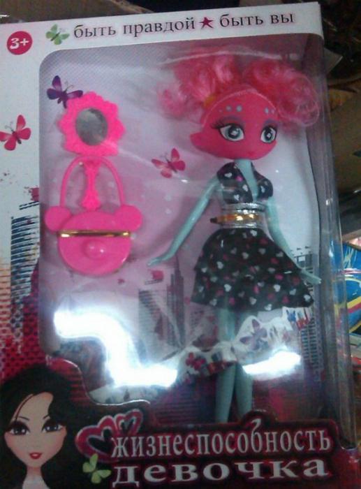 Очаровательная кукла.