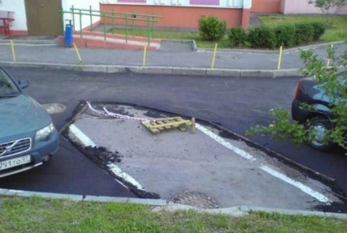 Мастерский ремонт дорог.