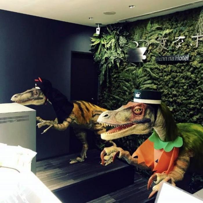 Динозавры-администраторы.