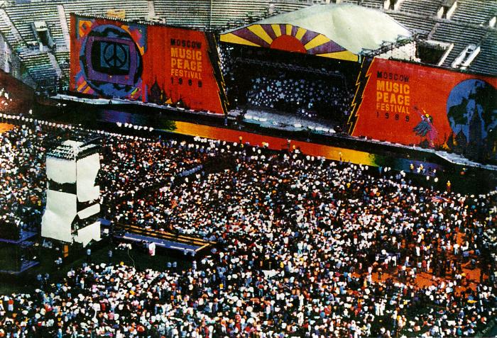 Один из первых фестивалей в СССР, в котором участвовали зарубежные исполнители, 1889 год.