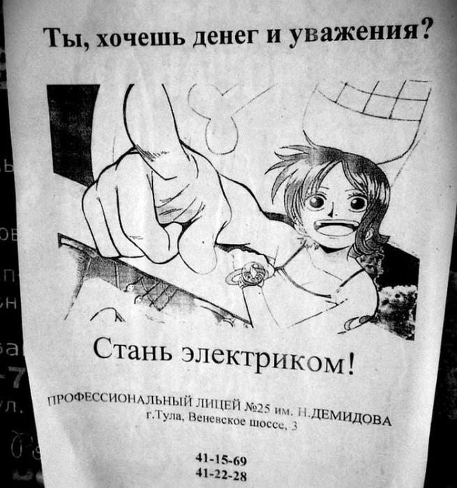 Статусная профессия.