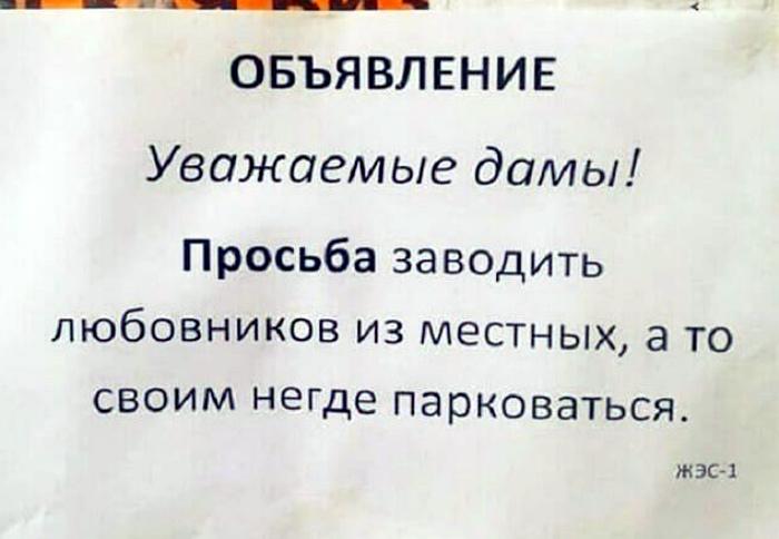 Юмор ЖКХ.