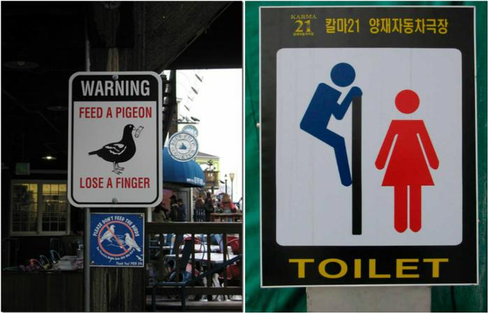 Забавные таблички и знаки со всего мира.