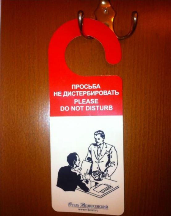 Изъяснились, как смогли. | Фото: LoLs.ru.