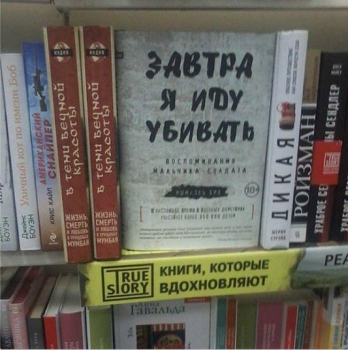 Книга для вдохновения.