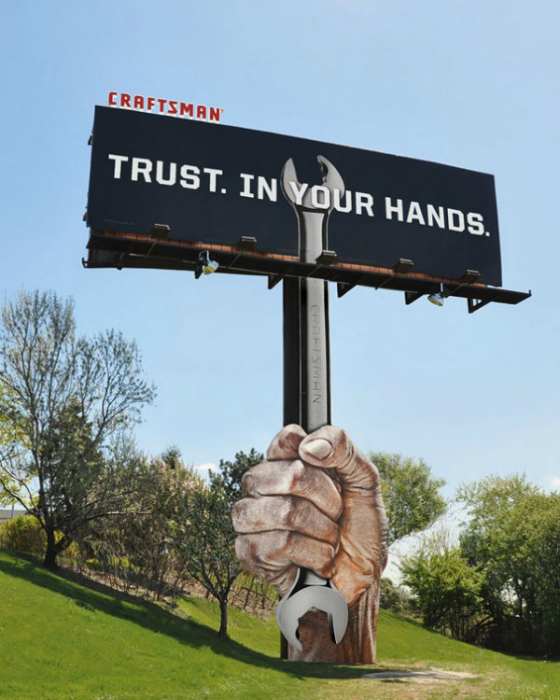«Доверьтесь рукам».