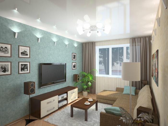 Простой дизайн небольшой гостиной.