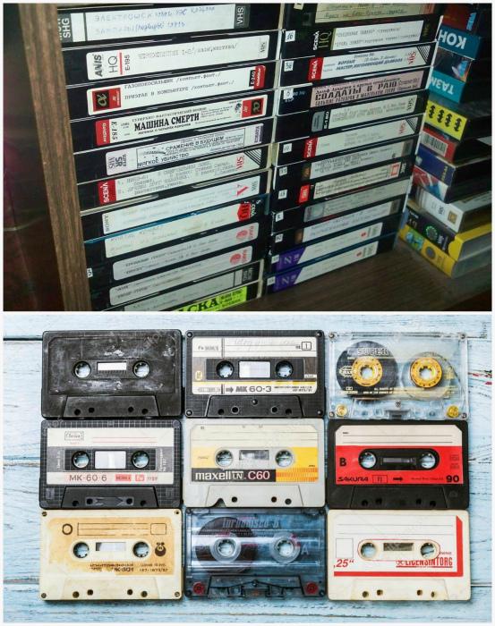 Старые аудио и видео кассеты.