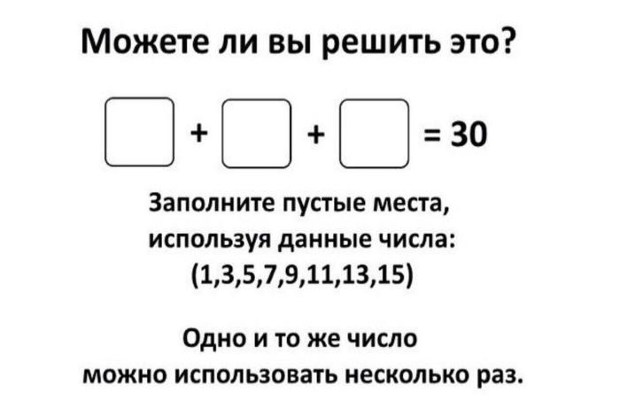 Этот пример на экзамене UPSC смог решить только один человек.