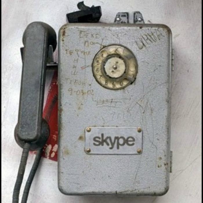 Skype уже в таксофонах России.