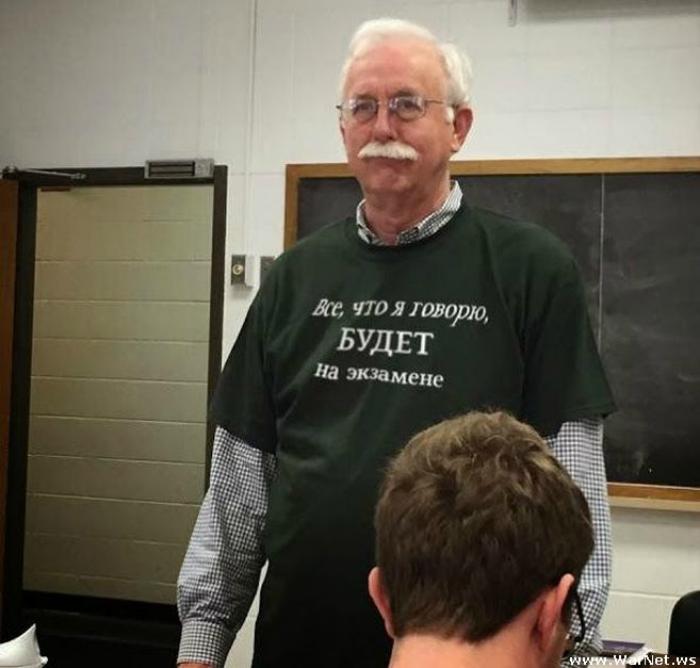 Профессор,