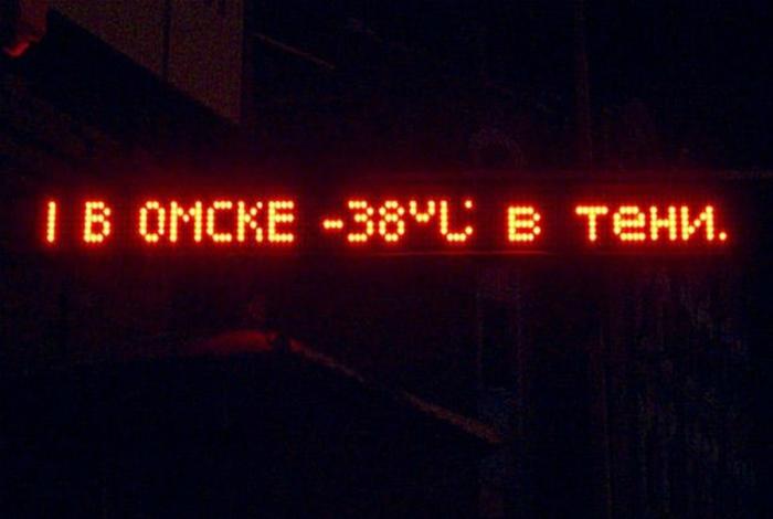 Аномальная жара в Омске.