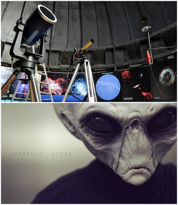 Факультет по изучению НЛО в Университете де Сантьяго де Чили.