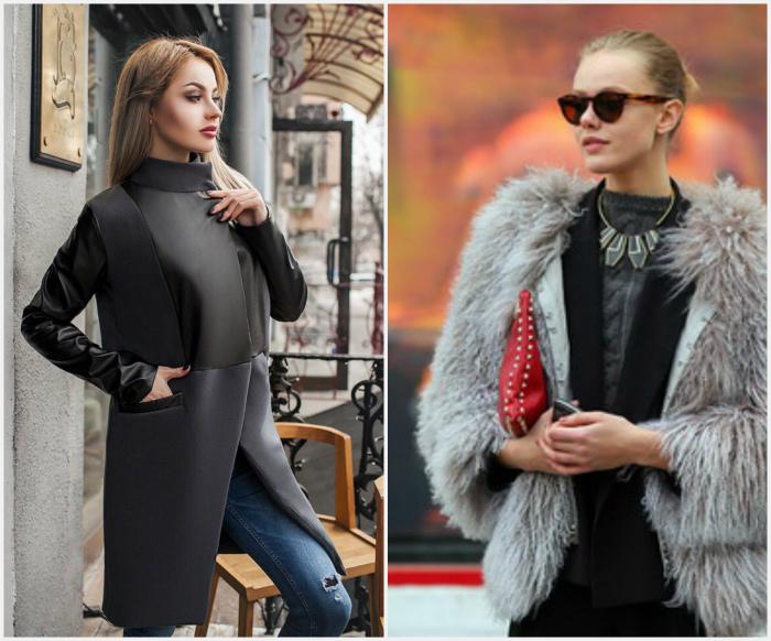 Шуба или пальто вместо куртки.