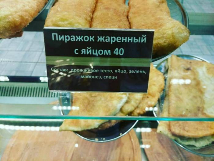 Новые блюда и ингредиенты. | Фото: myrussia.life.