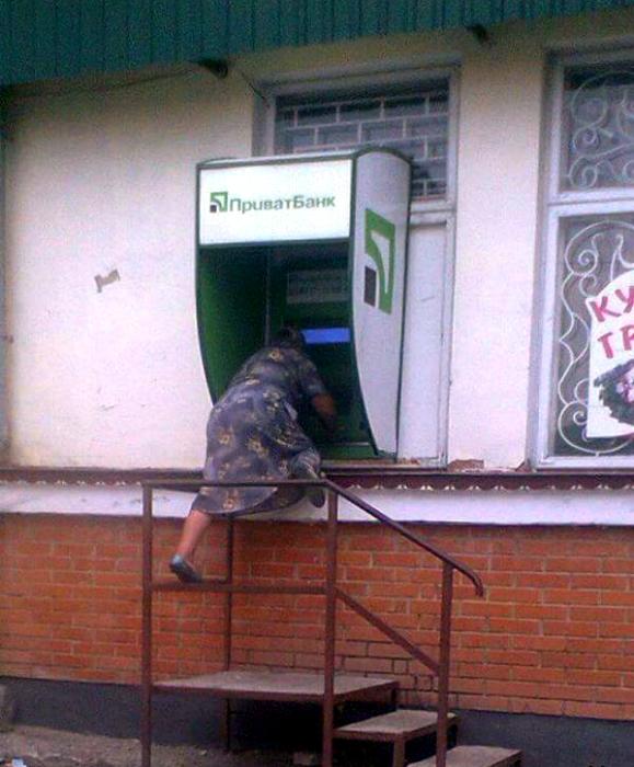 Коварный банкомат.