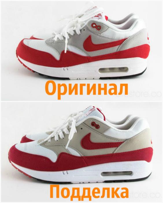 Популярные кроссовки Nike Air Max.