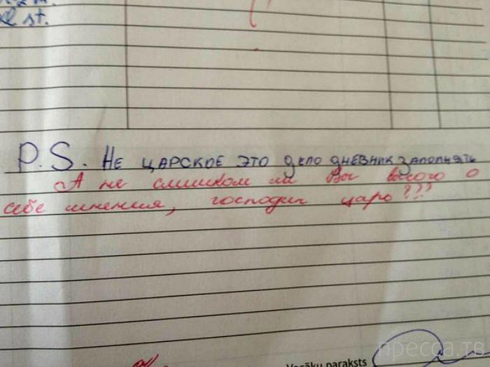 Знатный ученик.