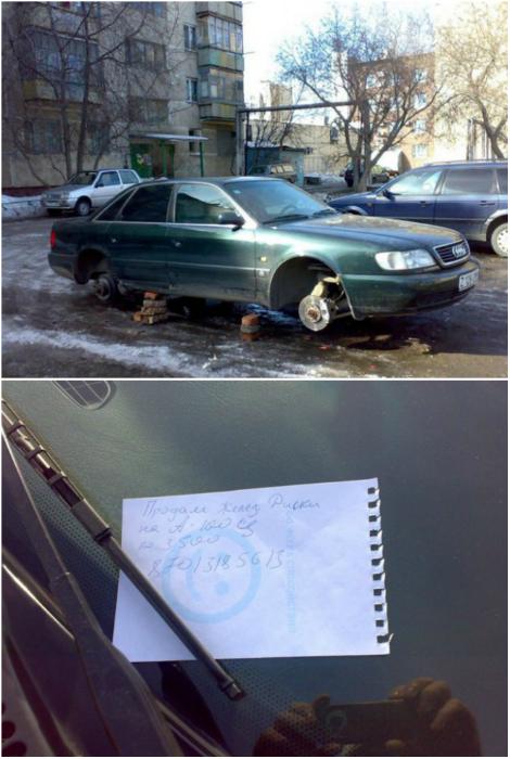 Так выглядит бизнес по-русски.