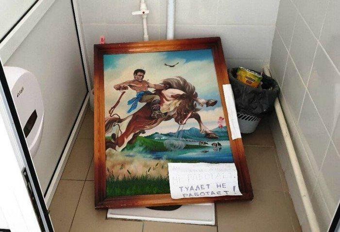 Лучшего полотна для объявления похоже не нашлось! | Фото: uCrazy.ru.
