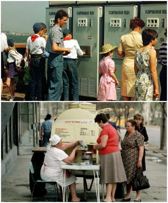 Квас и автоматы с газировкой.