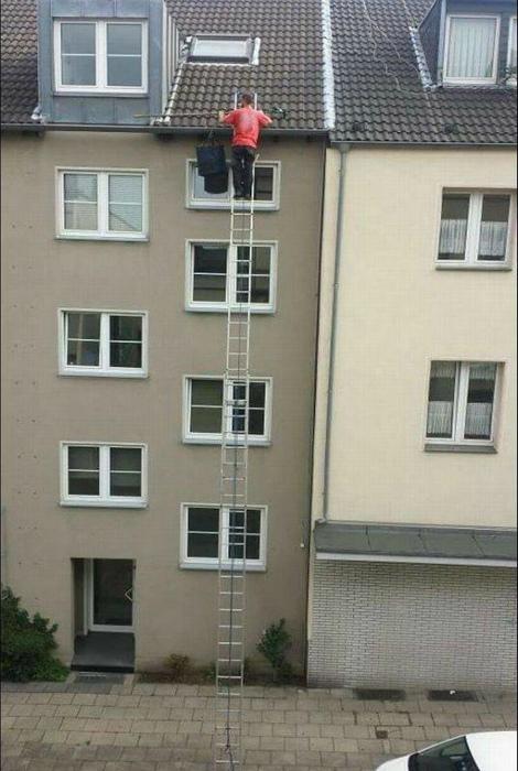 Опасная работа.