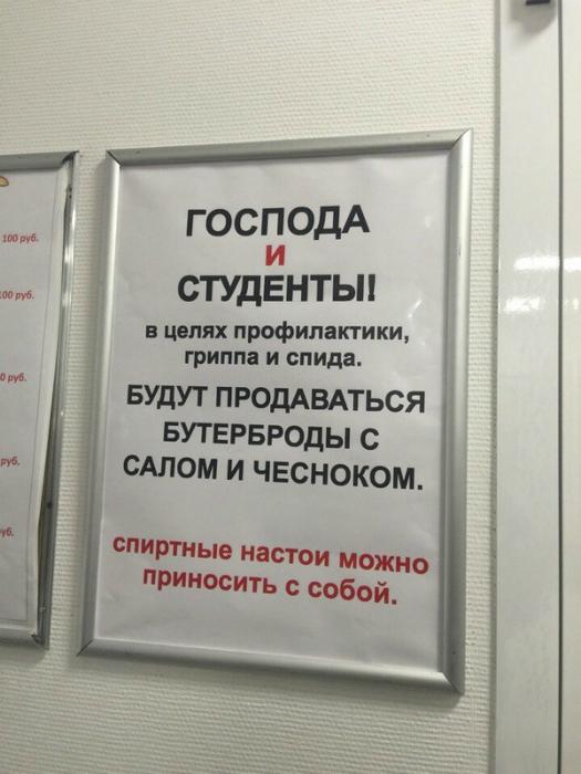 Спиртные настои, сало, чеснок... Как бы профилактика не перетекла в фуршет. | Фото: Киев Форум. Киевский форум.