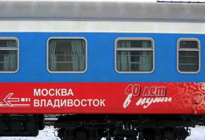От Москвы до Владивостока всего 40 лет пути! | Фото: Ни дня без пиццы.