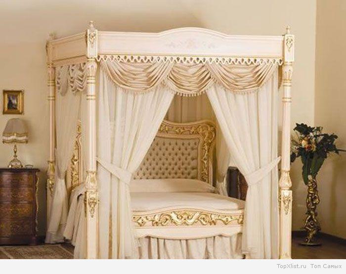 Цена:,3 миллиона. Кровать из лучших сортов ясеня и вишневого дерева, инкрустированная 24-каратным золотом и драгоценными камнями.