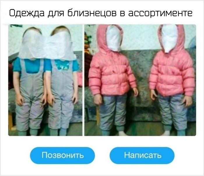 Фотографии, которые располагают к покупке. | Фото: Мир Мистики.