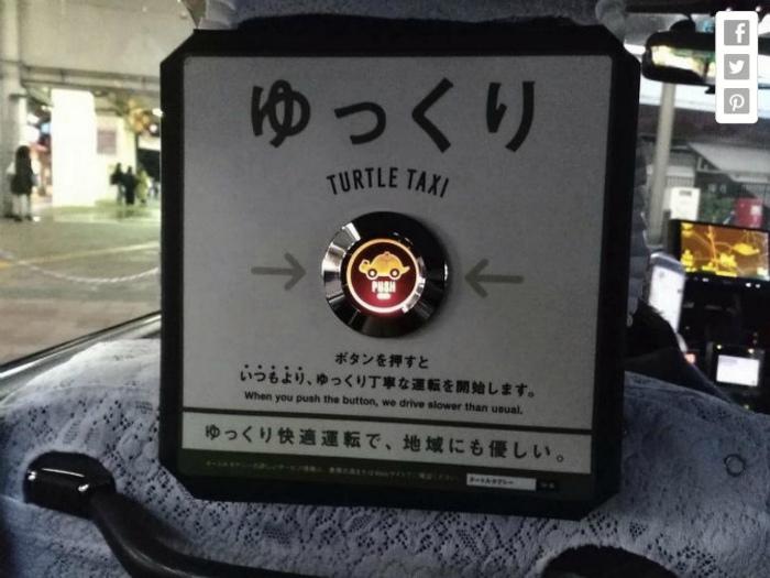 Кнопка замедления такси. | Фото: www.sohu.com.