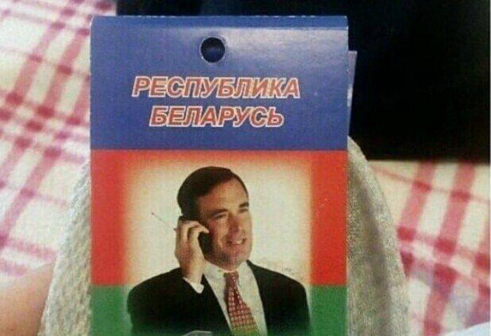 Носки для бизнеса. | Фото: uCrazy.ru.