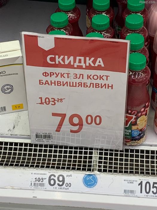 Все смешалось в этой бутылке. | Фото: kalaputski.ru.