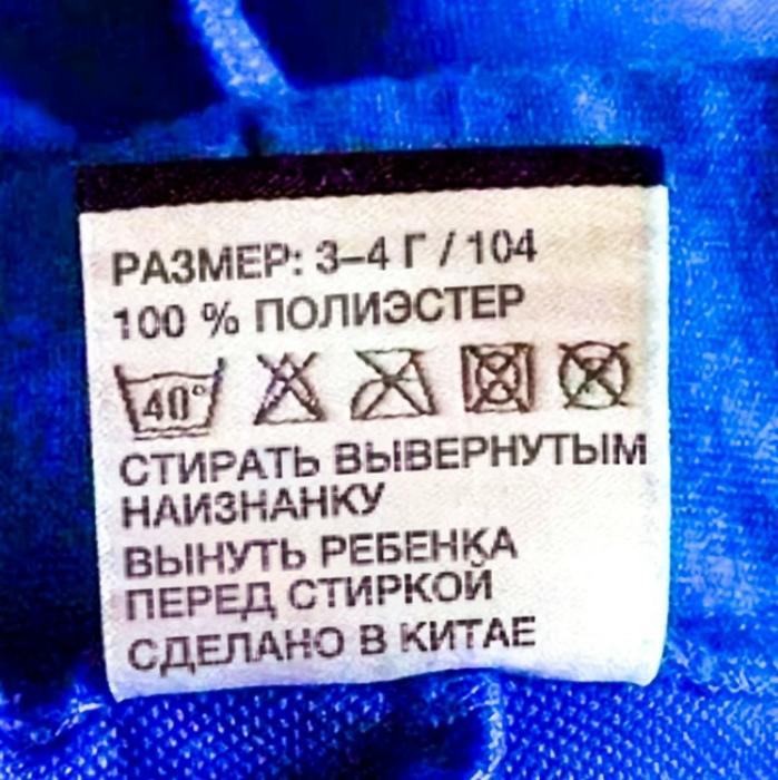 По мнению Novate.ru, эти производители даже слишком заботливые. | Фото: AdMe.