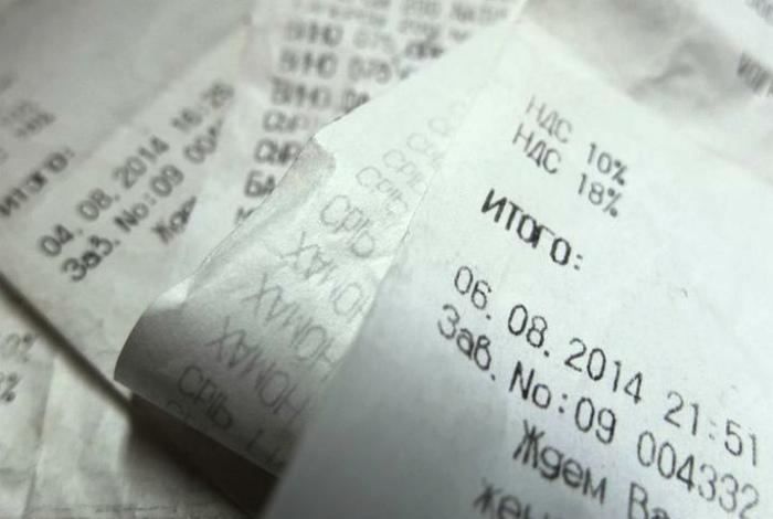 Чеки и квитанции. | Фото: BBC.com.