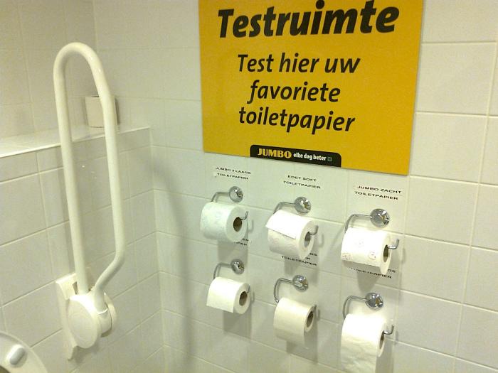 Пробники туалетной бумаги.