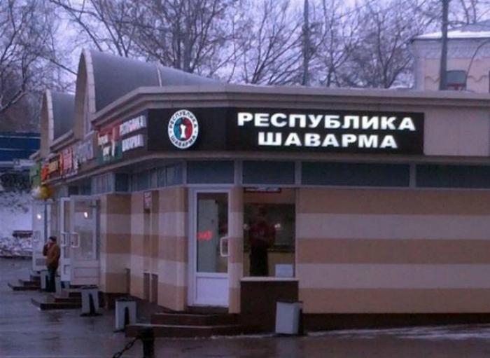 Да уж, еще одно доказательство, что Россия - интернациональная страна.