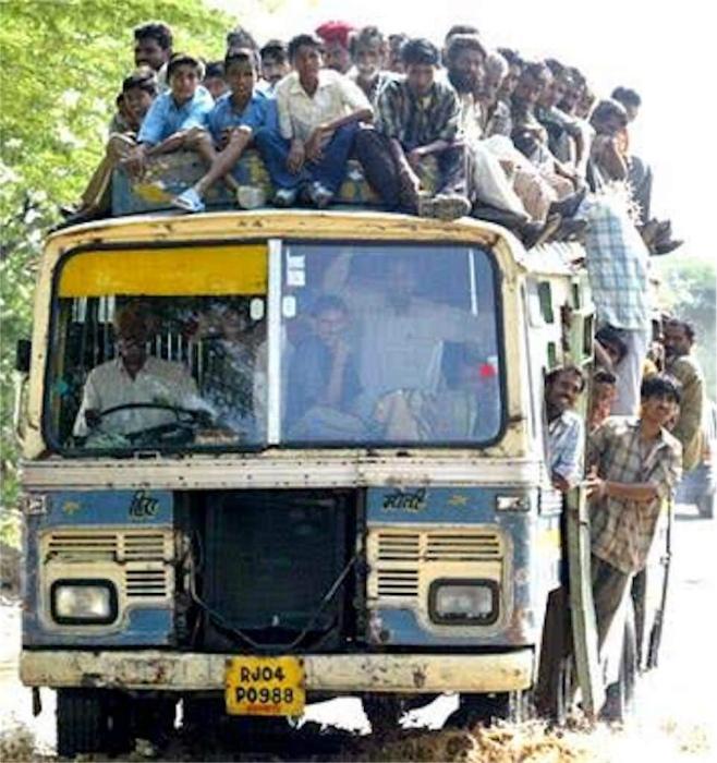 Проезд в общественном транспорте.