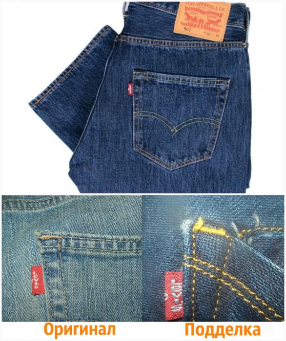 Джинсовые брюки Levi's.
