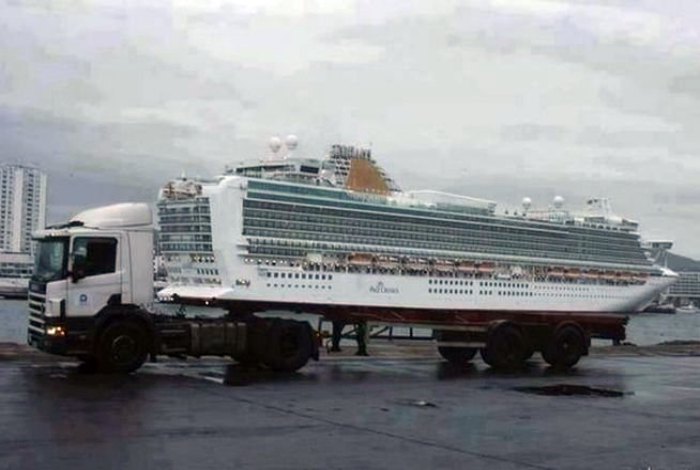 Транспортировка корабля.
